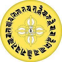 Auspicious Mantra Watches: Mantra Watch - White Umbrella Goddess, Buddha of Protection White Umbrella, Green Tara, Mantra, Buddha, Calligraphy, Inspire, Symbols, Watches, Lettering