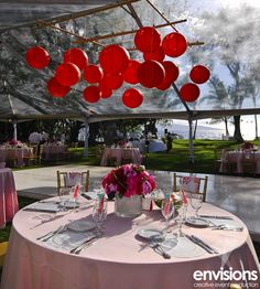 Floral Ball Wedding | Creative event production by Envisions Entertainment Hawaii | Maui, Hawaii