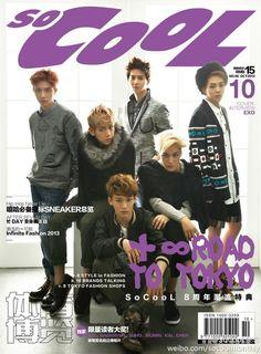 EXO ~ Clockwise from upper left: D.O, Baekhyun, Suho, Xiumin, Kai, Chen