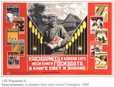Wall decor Communism Soviet Propaganda poster от SovietPoster