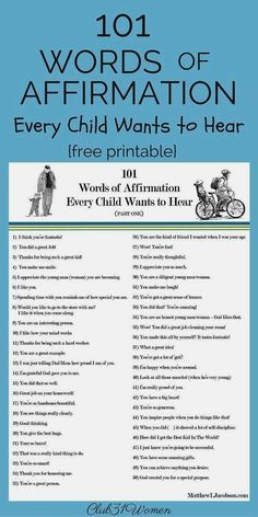"""Do you recognize the  Do you recognize the need to build up your children every day, too? This list of phrases will encourage the child who hears them from a sincere parent.  There are so many """"voices"""" in this world telling our kids they don't measure up. Behind every young child who believes in him, is a parent who believed in him first. Let's go on the offensive and help our girls and boys see how truly wonderful they are. ~ Club31Women"""