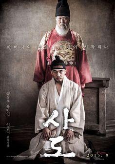 The Throne (사도) (2015) Korean Movie - Starring: Song Kang Ho, Yoo Ah In, Moon Geun Young, Jeon Hye Jin, Kim Hae Sook, Park Won Sang, Jin Ji Hee, Seo Ye Ji, Park So Dam, Uhm Ji Sung, Lee Hyo Je & So Ji Sub