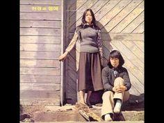 다시부르는노래 :  현경과영애 1977