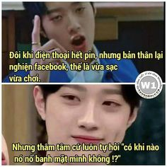 You Are My Life, Guan Lin, My Memory, Funny Moments, Comebacks, Kpop, In This Moment, Memories, My Love