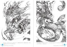 『Terra's Black Marker』 (2011): KATSUYA TERADA 10 Ten
