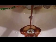 Купить очиститель воды для дома. Фильтры очистители воды Аквафор, Гейзер...
