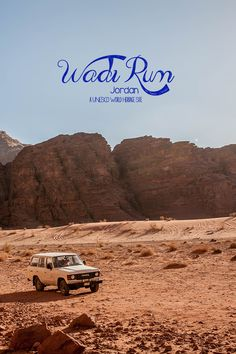 Desert Vistas and Camel Races in Wadi Rum.  Jordan is one of those countries that conjure up visions of Lawrence of Arabia and rich sheiks in pillow-strewn tents.  It wasn't quite like that, but it was amazing! Click here to read more about Wadi Rum ~Reflections Enroute