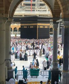 Quran Surah, Mecca, Marina Bay Sands, Paris France, My House, Times Square, Building, Places, Travel