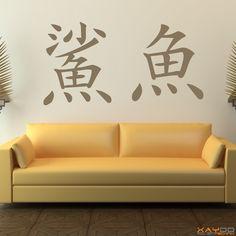 "Wandtattoo ""Hai"" (chinesisch) - ab 8,95 € | Xaydo Folientechnik"