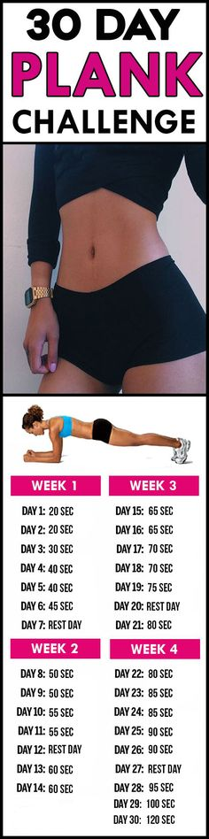 Powerful 30 day plank challenge for beginners before and after results - Try this 30 day challenge for beginners will help you get a flat belly and smaller waist. #weightlossworkout #waistworkout #plankworkout #workoutchallenge #flatbelly https://www.youtube.com/watch?v=um-PVc5QMAA