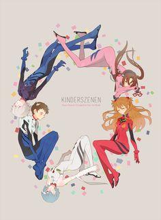 Neon Genesis Evangelion: Kinderszenen by kissai.deviantart.com on @deviantART