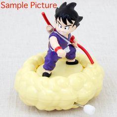 RARE!!! Dragon Ball Little Goku Moving Kintoun Figure Bakusou JAPAN ANIME JUMP