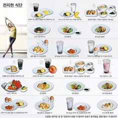 Diet Recipes, Healthy Recipes, Healthy Food, Korean Diet, Diet Meal Plans, Excercise, Meal Planning, Lunch Box, Food And Drink