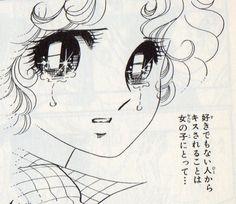 Uehara Kimiko — Gokigen Charmy (my scans)