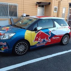 found this little guy in the back streets of Japan. #redbull #Citroen #total #ds3 #red #bull #car #cars #ride #drive #carporn #race #racing #speed #exotic #auto #driver #ClassicModernCars