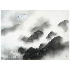 雨霽る Yokoyama Taikan