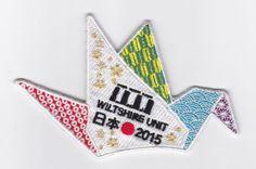 2015-World-Scout-Jamboree-UK-BRITISH-WILTSHIRE-SCOUTS-Contingent-Patch-ebay.co.uk