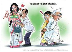 Arvind #kejriwal Sirf Baatein Banana Jaanta Hain #AAPFraud #AAPDrama