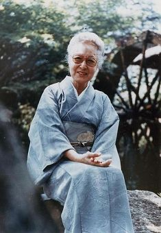 Japanese poet, Teijo NAKAMURA (1900-1988) 中村汀女