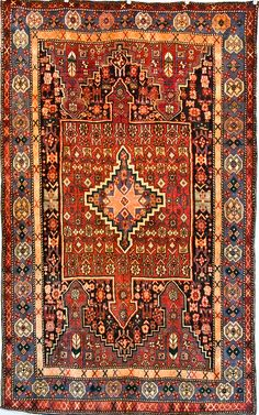 Bidjar Rug Size: 4'7 X 7′ Origin: Persian/Iran Age: Antique | Shabahang & Sons