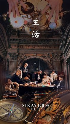 Stray Kids Chan, Felix Stray Kids, Funny Kpop Memes, Kid Memes, K Wallpaper, Lock Screen Wallpaper, Fandom, Aesthetic Wallpapers, Boy Groups