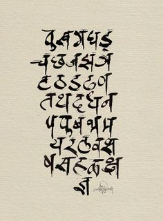 Find This Pin And More On Calligraphy Marathi By Raone Ponting