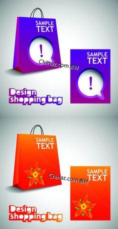 Creative shopping bag designs vector map