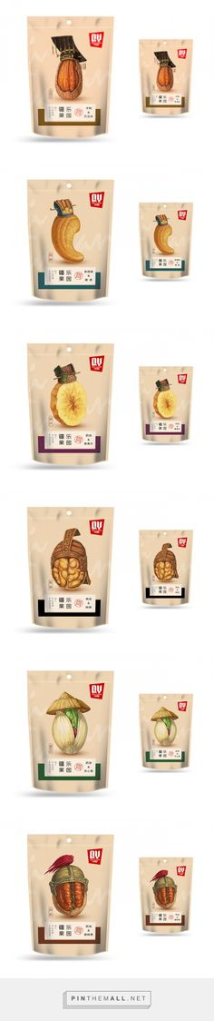 Qi Yuan Nuts on Packaging of the World - Creative Package Design Gallery. - a grouped images picture Packaging Snack, Food Packaging Design, Beverage Packaging, Coffee Packaging, Pretty Packaging, Packaging Design Inspiration, Brand Packaging, Packaging Ideas, Food Graphic Design