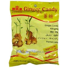 Picture of Royal King Ginger Candy