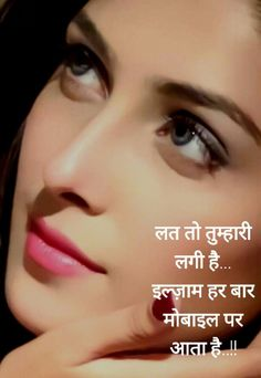 English Status and Video posted by अnu on matrubharti has received many likes and comments since Keep posting your quotes and statuses and reach to millions of users on Matrubharti One Love Quotes, Love Good Morning Quotes, Feeling Loved Quotes, Love Picture Quotes, Crazy Girl Quotes, Awesome Quotes, Mixed Feelings Quotes, Feelings Words, Good Thoughts Quotes