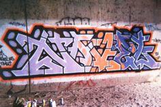 Novel One (El Monte, CA Part 2) Energy Drinks, Graffiti, Beverages, Novels, Canning, Home Canning, Graffiti Artwork, Fiction, Romance Novels