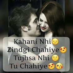 499 Best Hindi Love Quotes Images In 2019 Hindi Quotes Javed