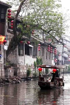 Fengjing Ancient Town in Shanghai China