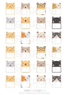 스티커 : 예쁜 어린이집 이름표 도안과 함께 새학기 시작 : 네이버 블로그 Diy Crafts Hacks, Cute Crafts, Anime Animals, Animals And Pets, Ideas Emprendedoras, Daily Routine Activities, Wall Banner, Printable Labels, Printables