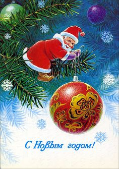 Santa Claus Happy New Year Vintage Russian Postcard Vintage Christmas Images, Christmas Pictures, Christmas Art, Christmas And New Year, Christmas Tree Decorations, Christmas Holidays, Christmas Bulbs, Vintage Greeting Cards, Vintage Postcards