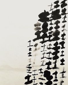 "hatanowataru: "" 稲刈り終わって、 土ばかり書いている。 #書 #楮紙 #和紙職人 #和紙#ハタノワタル #土 """