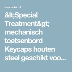 <Special Treatment> mechanisch toetsenbord Keycaps houten steel geschikt voor CherryMX originele high persoonlijkheid ESC