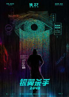 Return to the main poster page for Blade Runner 2049 (#31 of 32)