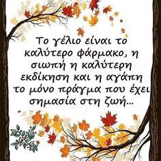 Quotations, Qoutes, Greek Quotes, True Words, Picture Quotes, Texts, Psychology, Motivational Quotes, Wisdom
