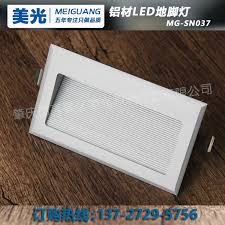 Image result for MG-SN040 Led Step Lights, Image
