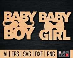 Interior word file baby boy and baby girlcutting filecnc
