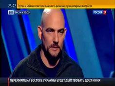 Дмитрий Стешин  я стал жителем Славянска 23 06 2014