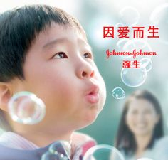 Johnson & Johnson Is Pivoting, Quickly, to Digital Marketing in China Johnson And Johnson, Case Study, Digital Marketing, China, Porcelain