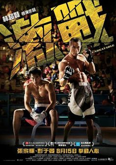Film Combat Syndicate: Nick Cheung Fights On Both Sides Of The Arena In The Final Trailer For UNBEATABLE