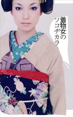 書籍「着物女のソコヂカラ」 : 豆千代News - http://mamenews.exblog.jp/4980875/