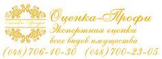 оценка земельного участка Одесса http://ocenka-profi.com/sitemap http://ocenka-profi.com/index.php/contact