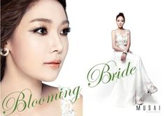 뮤사이 웨딩 화보  beautiful bride  click the photo :)