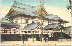 東京歌舞伎座 THE KABUKI THEATER, TOKIO. (1915)