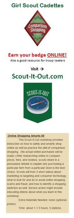 Girl Scout Cadette Comparison Shopping badge earned ONLINE through a virtual leader at Scout-It-Out.com