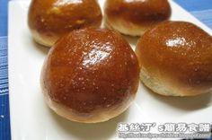 Cha Shao Bao 港式叉燒餐包 Chinese pork buns